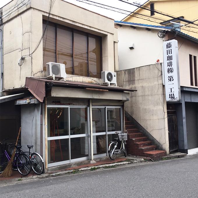 大阪第一工場