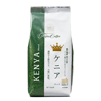 コーヒー屋さんのクオリティシリーズ ケニアブレンド